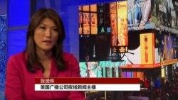 亚裔美国人在新闻媒体中代表性不足