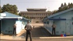 華盛頓對南北韓軍事協定表示擔憂