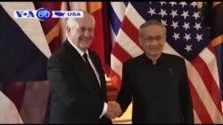 Ngoại trưởng Mỹ công du Đông Nam Á