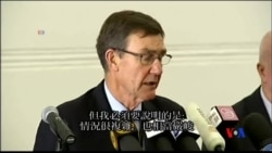 2014-04-01 美國之音視頻新聞: 前澳防長說需要長時間搜尋失蹤馬航客機