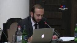 Կառավարության նիստում որոշում ընդունվեց նախարարություններին առընթեր մարմինների մասին
