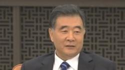 汪洋:中共将在官员财产透明度方面进行探索