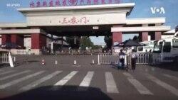 北京再度進入應對新冠病毒疫情的緊急狀態