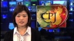 报告:中国是世界上关押最多记者的国家之一