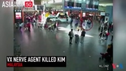 Malaysia Identifies Nerve Agent in Kim Death