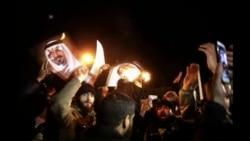 伊朗示威者衝擊沙特大使館 沙特與伊朗斷交