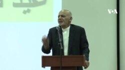 غني وایي پر افغان امنیتي ځواکونو هیڅ ډول معامله نه شي کیدی