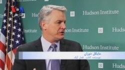 گفتگوی اختصاصی با تحلیلگر اندیشکده هادسن؛ درسهایی از توافق هستهای با ایران