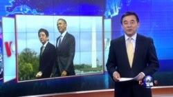 VOA连线:奥巴马白宫欢迎安倍晋三 美支持中日有效管理分歧