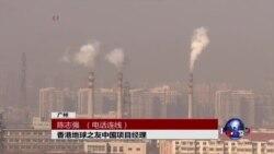 VOA连线:地球日,中国公众能做些什么?