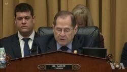 美代理司法部长在众议院作证,谈及特别检察官调查