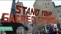 美国各地发生反石油管道项目抗议