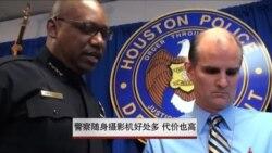 警察随身摄影机好处多 代价也高