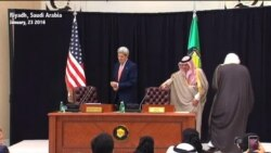 Kerry Discusses Syria after Gulf Talks