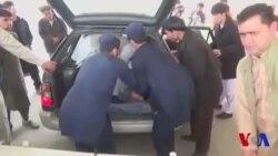 Au moins 22 morts après l'explosion d'une moto piégée en Afghanistan (vidéo)