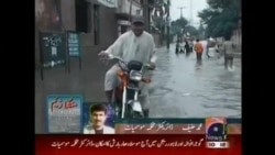 PAKISTAN FLOODING VO