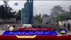巴基斯坦汽車炸彈爆炸11死20傷(粵語)