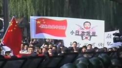 中國民眾暴力反日示威進入第二日