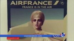 یک روز بعد از اولین پرواز، دفتر ایرفرانس-کیالام هم در تهران بازگشایی شد