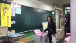 台湾大选 蔡英文投下手中一票