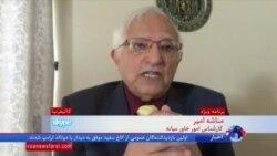 مناشه امیر: مقام های اسرائیل از موضع رئیس جمهوری آمریکا راضی هستند