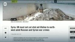 Доклад Amnesty International: россияне намеренно бомбили школы в Сирии