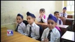 پشاور: سکھ بچوں کا اسکول کس مشکل سے دوچار ہے؟