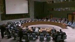 Гласање за генерален секретар на ОН