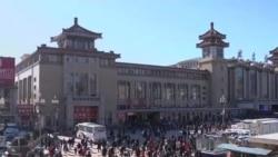 中國運輸系統進入春運高峰期