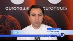 مسعود سالاری، خبرنگار یورونیوز