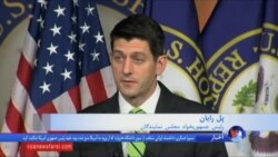 نمایندگان کنگره آمریکا می گویند از تحریم های جدید علیه ایران حمایت می کنند