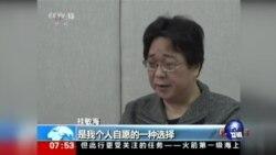 """中国官媒:""""失踪""""香港书自愿返大陆自首"""