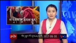 Kunleng News Jun 30, 2017