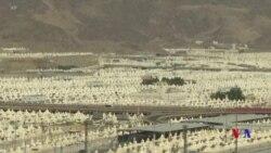 沙特阿拉伯為年度麥加朝聖做好保安準備
