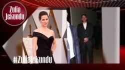 Zulia Jekundu S1 Ep 66: Oscars, Lady Gaga, Chris Rock, Charlie Sheen na Ben Affleck