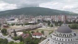 Malku verojatno resenie so Bugarija 29.04.2021