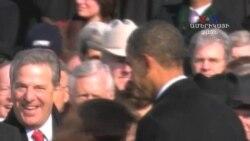 Նախագահ Օբամայի երդմնակալության արարողությունը Վաշինգտոնում