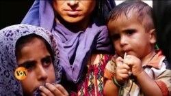لاڑکانہ میں ایڈز کا شکار بچے اور منفی معاشرتی رویے