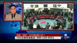 VOA卫视(2016年7月20日 第二小时节目 时事大家谈 完整版)