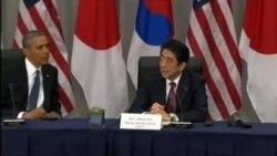 Четвертый Саммит по ядерной безопасности в Вашингтоне