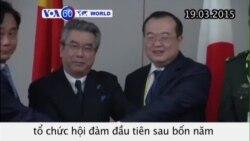 Trung Quốc, Nhật Bản hội đàm sau bốn năm gián đoạn (VOA60)