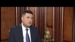 Прайм-Тайм: Володимир Гройсман