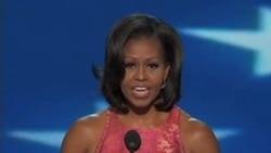 米歇尔•奥巴马在民主党全国大会上发言