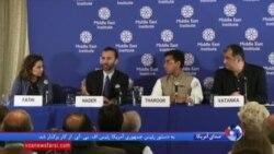 نشست موسسه خاورمیانه درباره انتخابات ایران؛ نظر کارشناسان