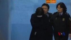 """韩国检察官认定总统涉""""干政门""""共谋作案"""