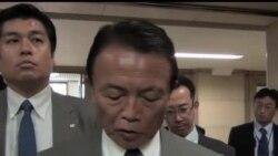 2013-08-01 美國之音視頻新聞: 麻生太郎收回有關向納粹學習的言論