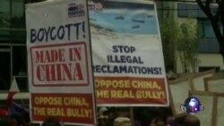菲律宾人在中国领馆外抗议中国填海造岛
