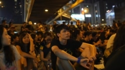 Raw Video of Hong Kong Protesters Sept. 30