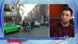 ماجرای تیراندازی ضدهوایی دوشنبه عصر تهران چه بود