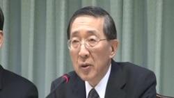 台湾外交部长林永乐向菲律宾表示抗议